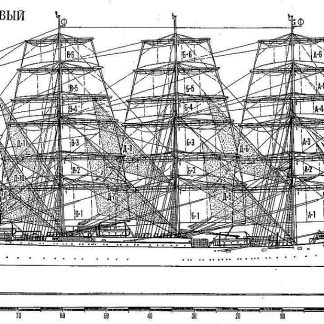 Barque Sedov 1921 ship model plans