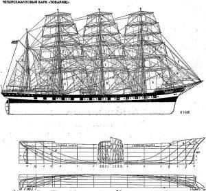Barque Tovarish (Lauriston) 1892 ship model plans