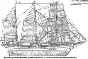 Barquentine Vega (Taara) 1902 ship model plans