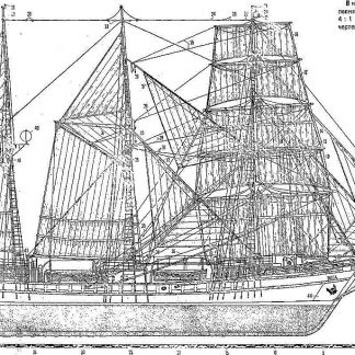 Barquentine Vega (Taara) 1902 ship model plans