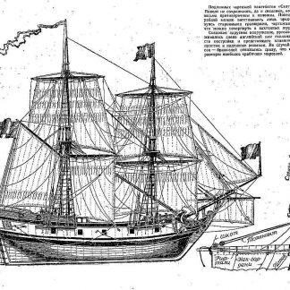 Brig Bering 1725 ship model plans