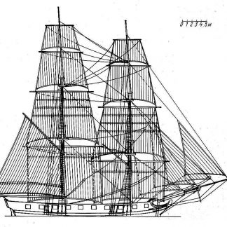 Brig Fenix 1714 ship model plans