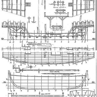 Carrack Normand ship model plans
