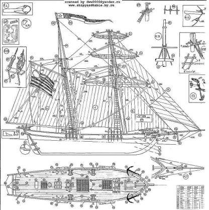 Clipper Schooner Newport 1886 Baltimore ship model plans