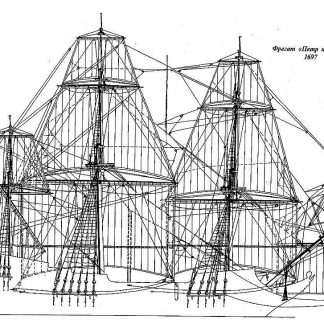 Frigate Petr And Pavel 1697 ship model plans