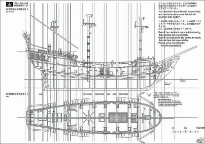 Galleon Black Pearl ship model plans