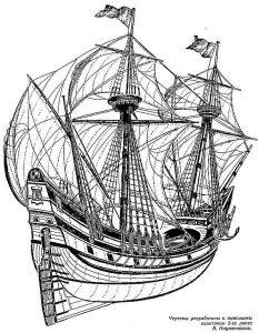Galleon Merkur XVIc ship model plans