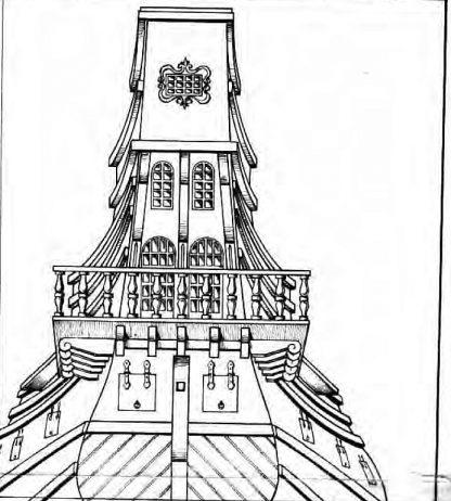 Galleon Veneto XVIc ship model plans