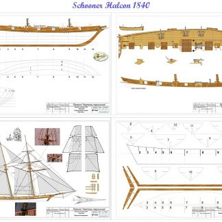 Schooner Halcon 1840 ship model plans