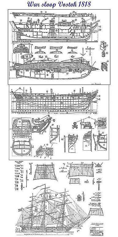Sloop Vostok 1818 ship model plans