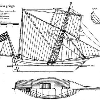 Fishing Boat Greec Sacoleva ship model plans