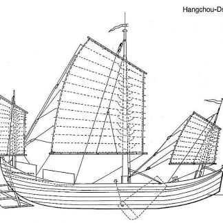Junk (Hangchou) ship model plans