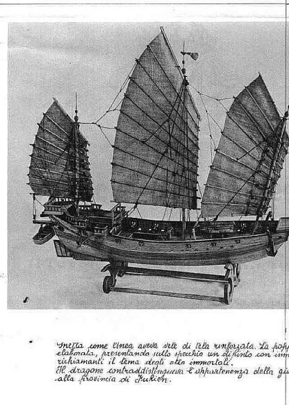 Junk Pirate Chinese XVIIc Ver2 ship model plans