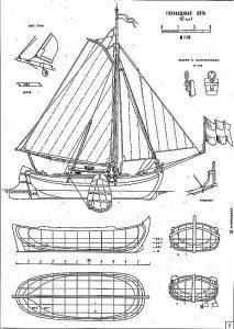Yacht (Dutch) XVIIc ship model plans