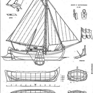 Yacht (Dutch) XVIIc ship model plans